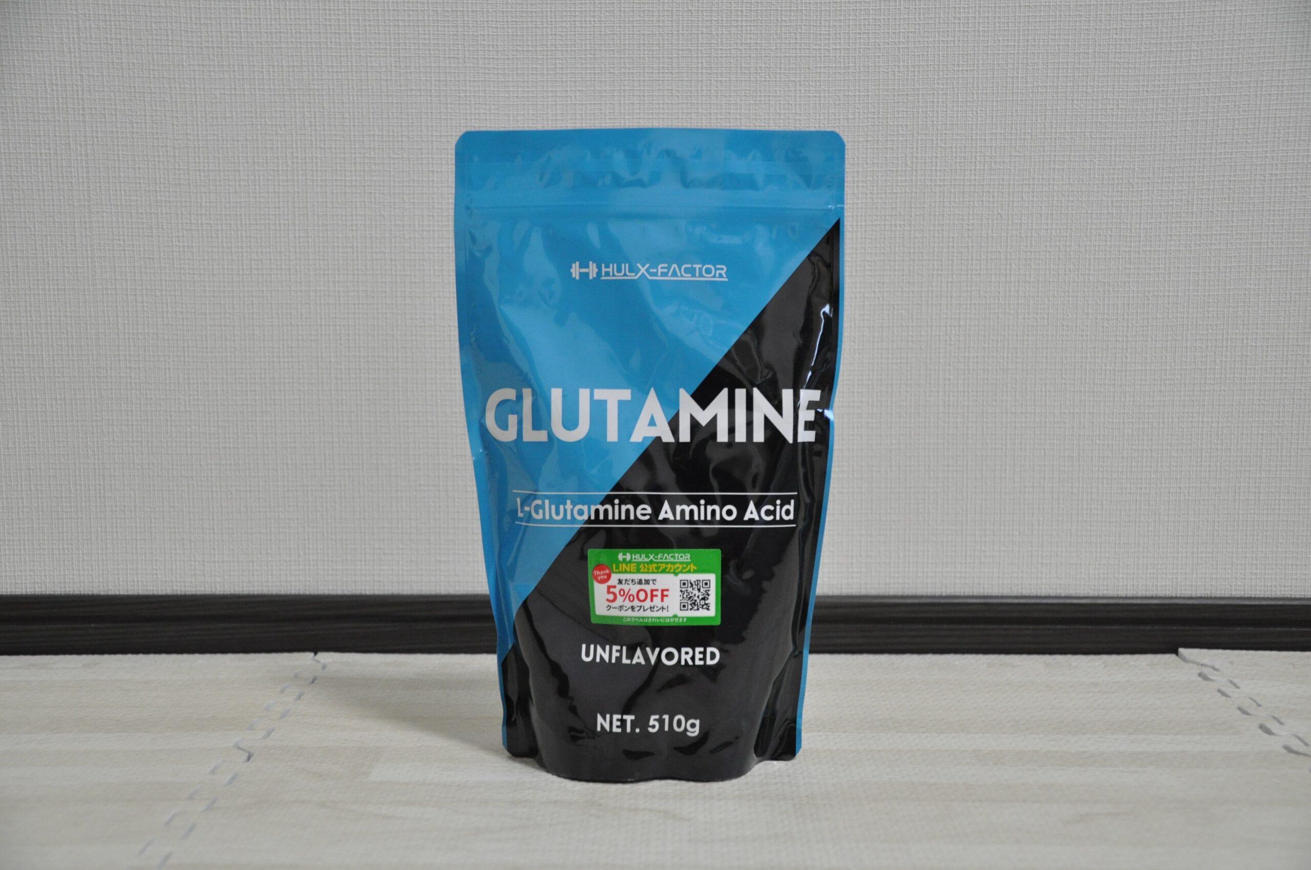 HULX-FACTORのグルタミン